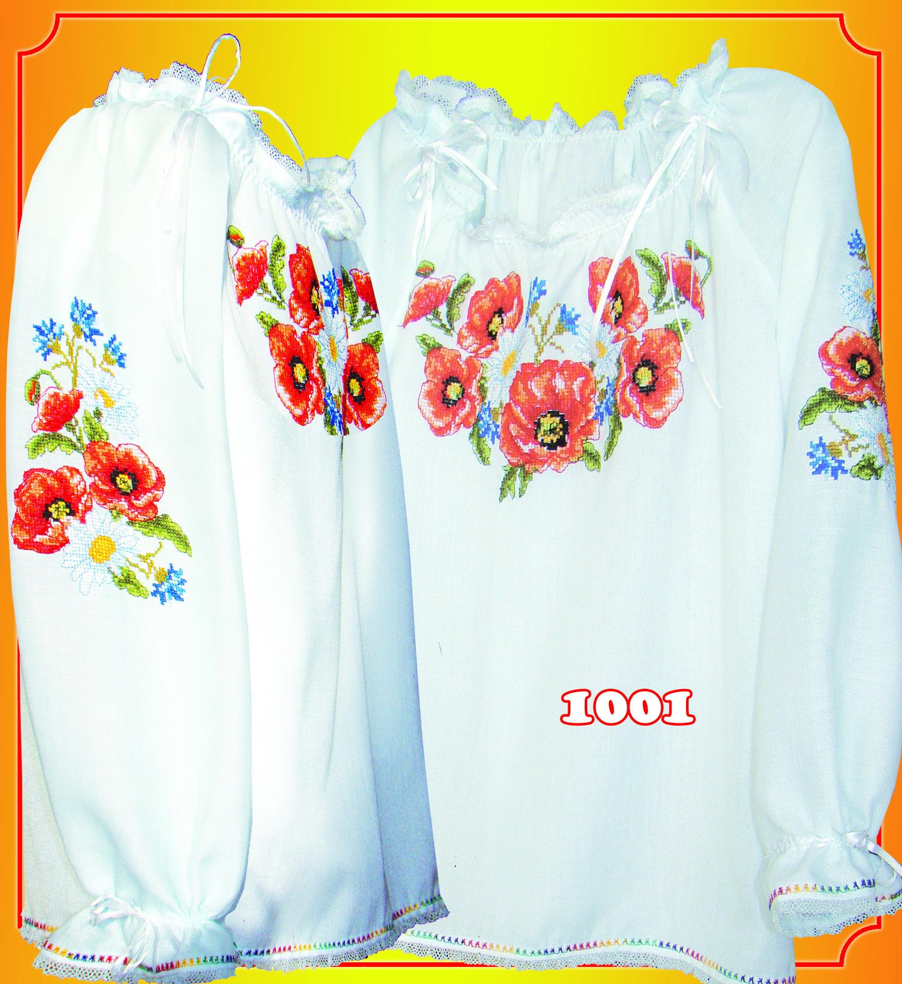 Рубашка с вышивкой схема